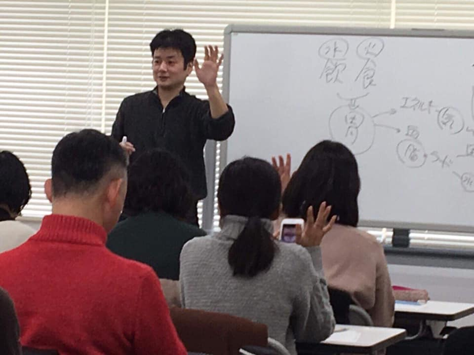 中医学×骨美人ダイエット